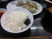 「水餃子定食」@元がんこ 三田の写真