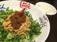 「日式・汁なし担々麺 +半ライス  +スーパードライ」@香家 新代田本店の写真