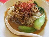 「冷やし担々麺 「754円」」@バーミヤン 東川口店の写真
