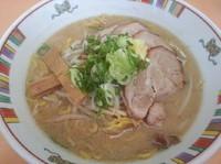 「味噌ラーメン+チャーシュー」@麺屋 彩未の写真