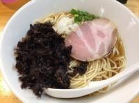 「煮干しそば黒+黒バラ海苔+和え玉白」@煮干中華ソバ イチカワの写真