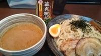 「つけ麺並780円」@麺屋のりお 難波中店の写真