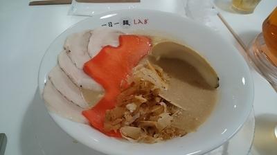 「浮気900円」@一日一麺LAB+の写真