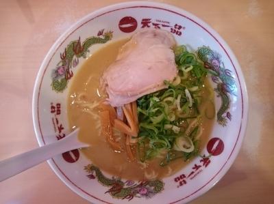 「ラーメン こってり¥750」@天下一品 六本木店の写真