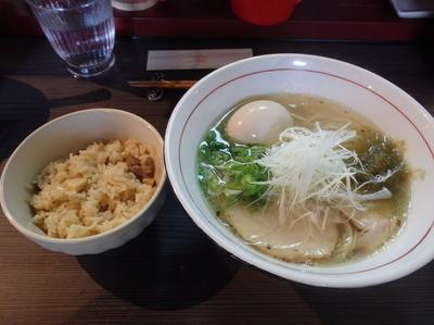 「ランチAセット(塩ラーメン+炊き込みご飯)(1000円)」@柳麺 呉田-goden-の写真