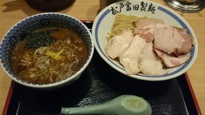「特製濃厚つけ麺 1050円」@松戸富田製麺 ららぽーとTOKYO-BAY店の写真