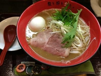 「味噌らーめん」@麺屋 彩々 昭和町本店の写真