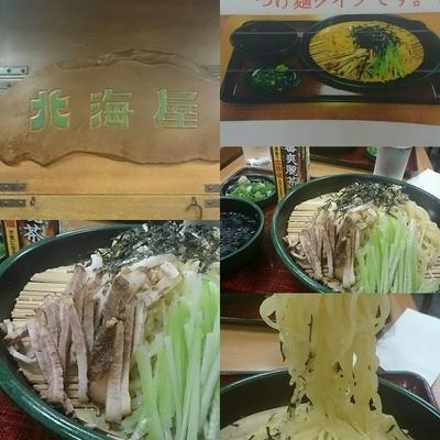 「ざるラーメン580円」@北海屋の写真