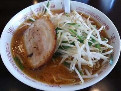「味噌らぁめん (麺大盛り)」@らーめん 獅子丸の写真