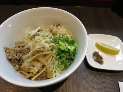 「鴨油とエシレバターの油そば   900円」@柳麺 呉田-goden-の写真