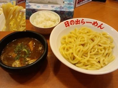 「剛つけ麺大盛ライス付き780円」@日の出らーめん 大船店の写真