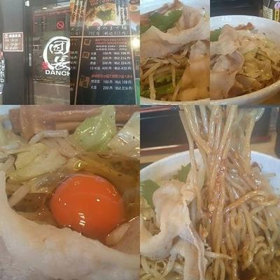 「男のまぜ麺 860円」@男のラーメン 麺屋 団長の写真