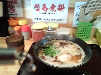 「黒潮豚骨(醤油ダレ)」@つけ麺 中華そば 節極の写真