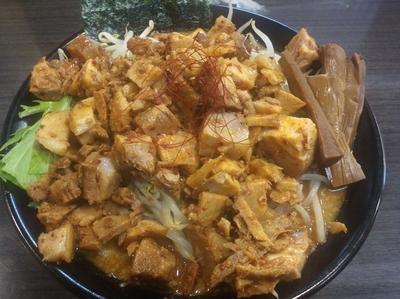 「辛ザク切チャーシュー・味噌」@ラーメンつけ麺 奔放の写真
