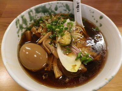 「らーめん正油+味玉」@ロ麺ズの写真