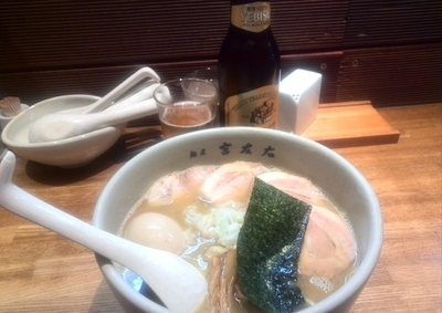 「味玉ラーメン890円+チャーシュー450円+瓶ビール460円」@麺屋吉左右の写真