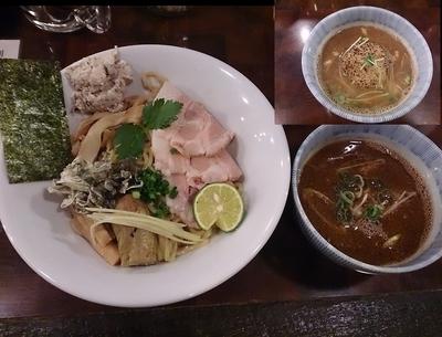 「【創作】秋刀魚と秋茄子」@麺や 庄のの写真