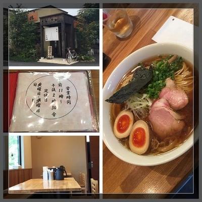 「芳醇煮干しラーメン大盛り半熟味付煮玉子」@麺処 いち林の写真
