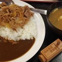 松屋 上福岡駅前店の写真
