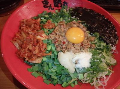 「台湾カレー油そば無料大盛(980円)、追い飯(100円)他」@ぎん晴れ55の写真