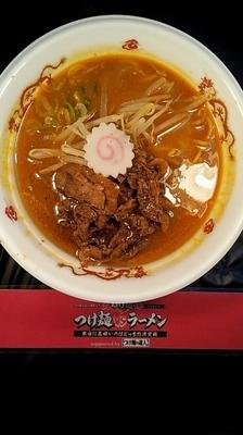 「濃厚味噌炎炙肉盛そば」@大つけ麺博プレゼンツ つけ麺VSラーメンの写真