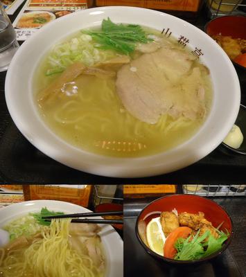 「『香る塩(細麺指定)+からあげ単品(¥650+250)』」@らーめん山猫亭の写真