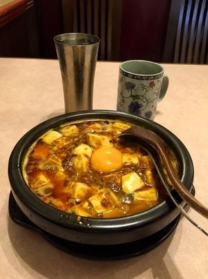 「麻婆麺」@源来酒家の写真