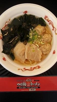 「超淡麗魚介系しおらーめん」@大つけ麺博プレゼンツ つけ麺VSラーメンの写真