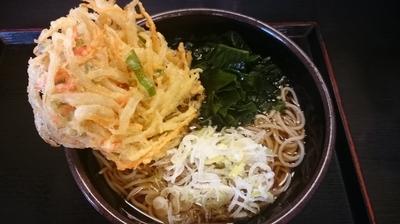「わかめそば(360円)+かき揚げクーポン」@ゆで太郎 蒲田中央通り店の写真