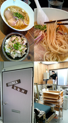 「『煮干塩+鶏塩飯(¥700+350)』」@町田汁場 しおらーめん 進化の写真