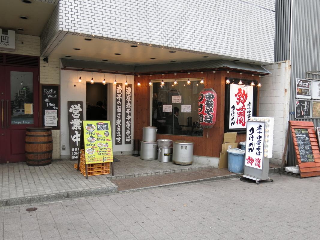 """【新宿】最強B級グルメ""""油そば""""!新宿で油そばを食べたいお店まとめ"""