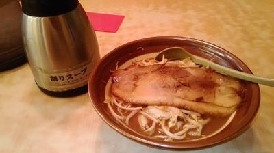 「特製味噌ラーメン」@ラーメン 東横 紫竹山店の写真