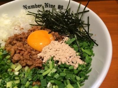 「まぜそば」@麺Dining Number Nine 09の写真