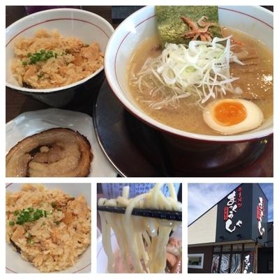 「塩 680円+鮭バターライス 100円チャーシューサービス」@真喰者の写真