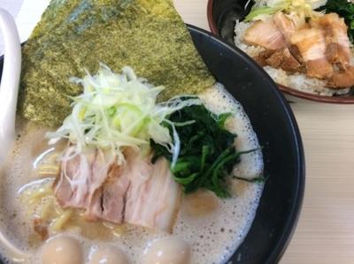 「豚骨の恵み」@濃厚鶏豚骨魚介つけ麺 かず屋の写真