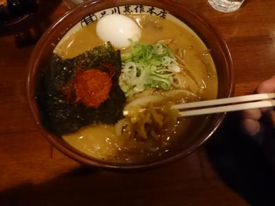 「煮玉子入り味噌ラーメン+うまうま辛玉」@札幌らーめん 品川甚作本店の写真