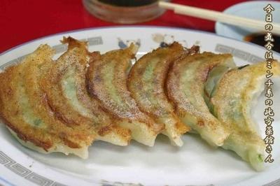「焼餃子」@黄河菜館の写真