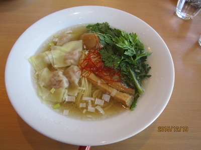 「塩ワンタン麺」@らーめんキッチン いいづかの写真