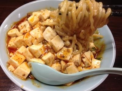 「マーボー麺 大盛 ¥920」@麺屋 滝昇の写真