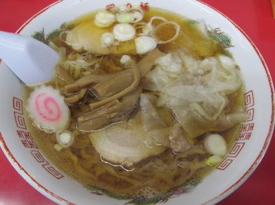 「ワンタンメン 「800円」」@岡崎麺の写真