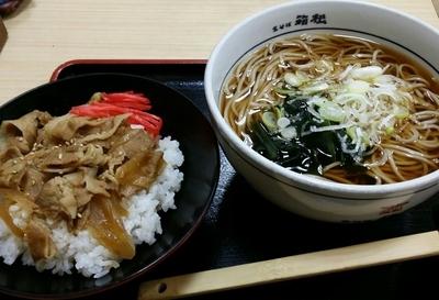 「ミニ豚丼セット(かけそば) 550円」@名代 箱根そば 千歳烏山店の写真
