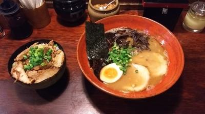 「熊本ラーメン  黒」@麺屋 双喜の写真