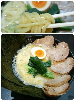「醤油豚骨チャーシュー麺」@横浜家系ラーメン 龍源 池上店の写真