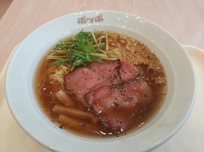 「「期間限定」ロービー麺」@ポッポ 東大和店の写真