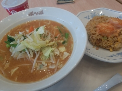 「ラーメンセット改味噌ラーメン&エビマヨ炒飯」@ポッポ 東大和店の写真