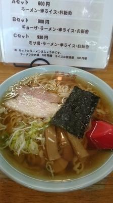 「ラーメン Aセット600円」@手打ちラーメン 菊屋の写真