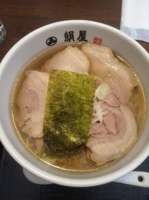「チャーシュー麺」@絹屋の写真