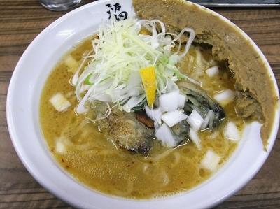 「【限定】かきの土手みそラーメン(1,000円)」@麺や 福座の写真