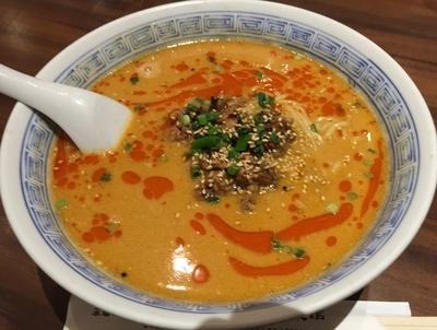 「タンタン麺と半チャーハン(本日の定食¥980)」@華林菜館の写真