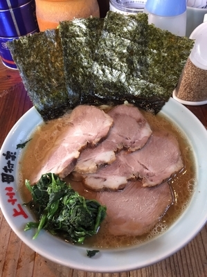 「チャーシュー麺並、硬め濃いめ」@横浜らーめん 上州田村家の写真